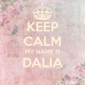 Dalia Al Gohary