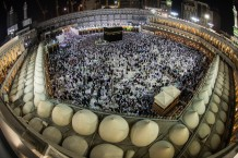 The House of Allah