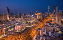 Kuwait City In Blue