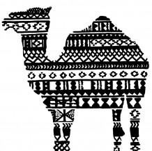 Sadufied Camel