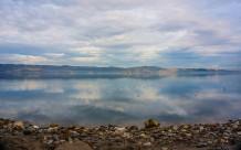 بحيرة سافانجا