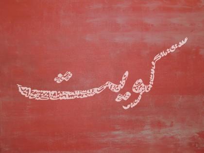 علم الكويت قديماً