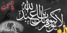 Alhussain