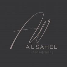 Ali Al Sahel