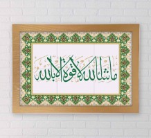 Mashallah on Ceramic Art - Design RC046