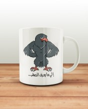 Falcon Mug & Coaster