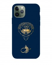 Mobile Cover Kuwait With Logo - MCO07