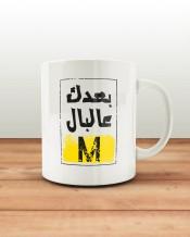 Friendship Mug & Coaster