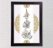Al Shahada on Ceramic Art - Design RC045