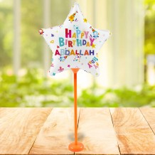 Balloon Birthday White Design