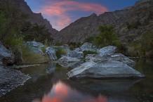 Omani Valley