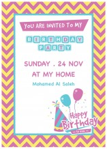Birthday Invitation Card - 25 cards & Envelops - BC004
