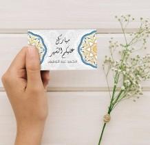 Personal Card - 50 Card - (Blue & White Design)