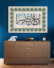 Canvas - In Maa Al Osr Yousra