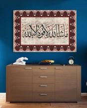 Canvas - Mashallah