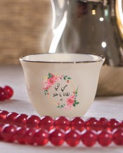 Pink Flowers Design 6 Arabic Coffee Mugs