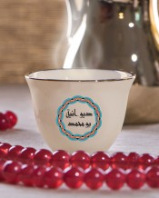 Wavy Circle Design 6 Arabic Coffee Mugs