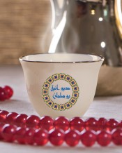 Yellow Circle Design 6 Arabic Coffee Mugs