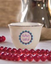 Purple Circle Design 6 Arabic Coffee Mugs