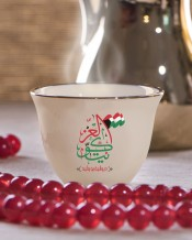 Kuwait Al Aiz Design 6 Arabic Coffee Mugs