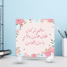 Sentence on Ceramic Pink Flowers Design - CR008
