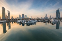 Kuwait City Sunrise