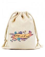Drawstring Gergean Bag (Flowers Design)