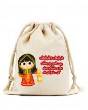 Drawstring Gergean Bag (Girl Red Design)