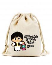 Drawstring Gergean Bag (Boy Black Design)