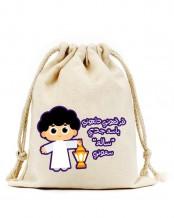 Drawstring Gergean Bag (Boy Purple Design)
