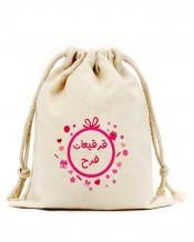 Drawstring Gergean Bag (Pink Circle Design)
