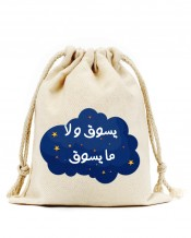 Drawstring Gergean Bag (Gergean Sentence Design)