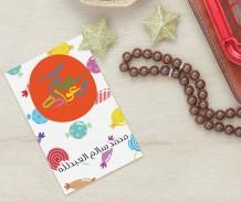 Gergean Card - 25 Card - Design ( Asakom Mn Awada )