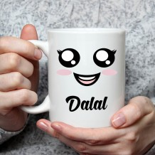 Name on Mug (Girl Design) - MU039
