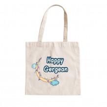 Gergean Bag (Moon & Clouds Design)