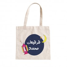 Gergean Bag (Circle & Moon Design)