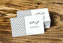 Personal Card - 50 Card - AC007