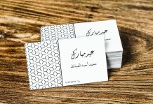 Personal Card - 50 Card - AC009