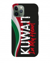 Mobile Cover Kuwait in My Heart - MC065