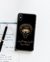 Mobile Cover Sentence and Kuwait Gold Logo - MC054