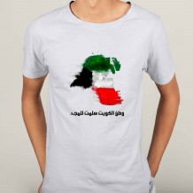 Men's T-Shirt Design ( Kuwait Map ) - TS006