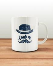 Cap Mug & Coaster