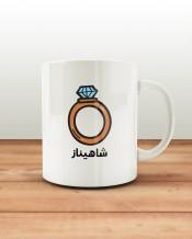 Ring Mug & Coaster