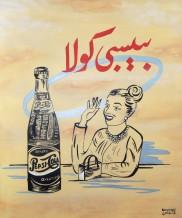 Old Pepsi-Cola Ad