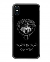 Mobile Cover Sentence and Kuwait Silver Logo - MC055