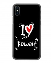 Mobile Cover I Love - MC056