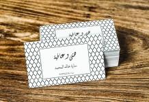 Personal Card - 50 Card - AC013