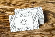 Personal Card - 50 Card - AC015