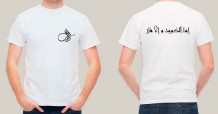 Men's T-Shirt Design ( Kuwait or Nothing ) - TS002