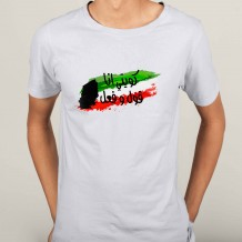 Men's T-Shirt Design ( I'm Kuwaiti ) - TS004